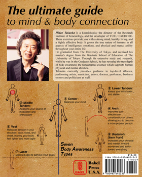 HE POWER OF BODY AWARENESS babel Corporation